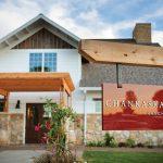 Exterior Building Signage Design In Mankato - Chankaska Winery